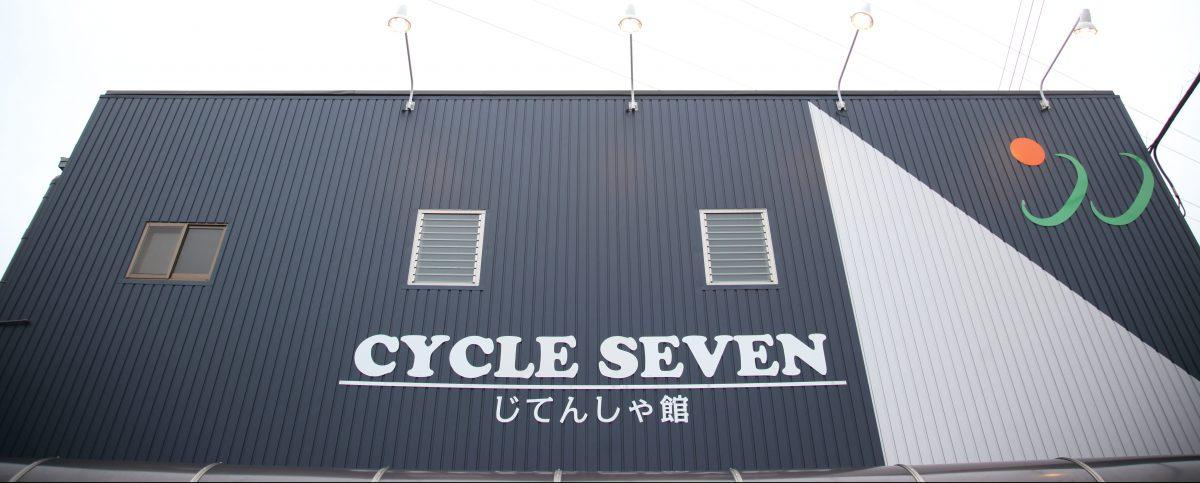 お店の紹介